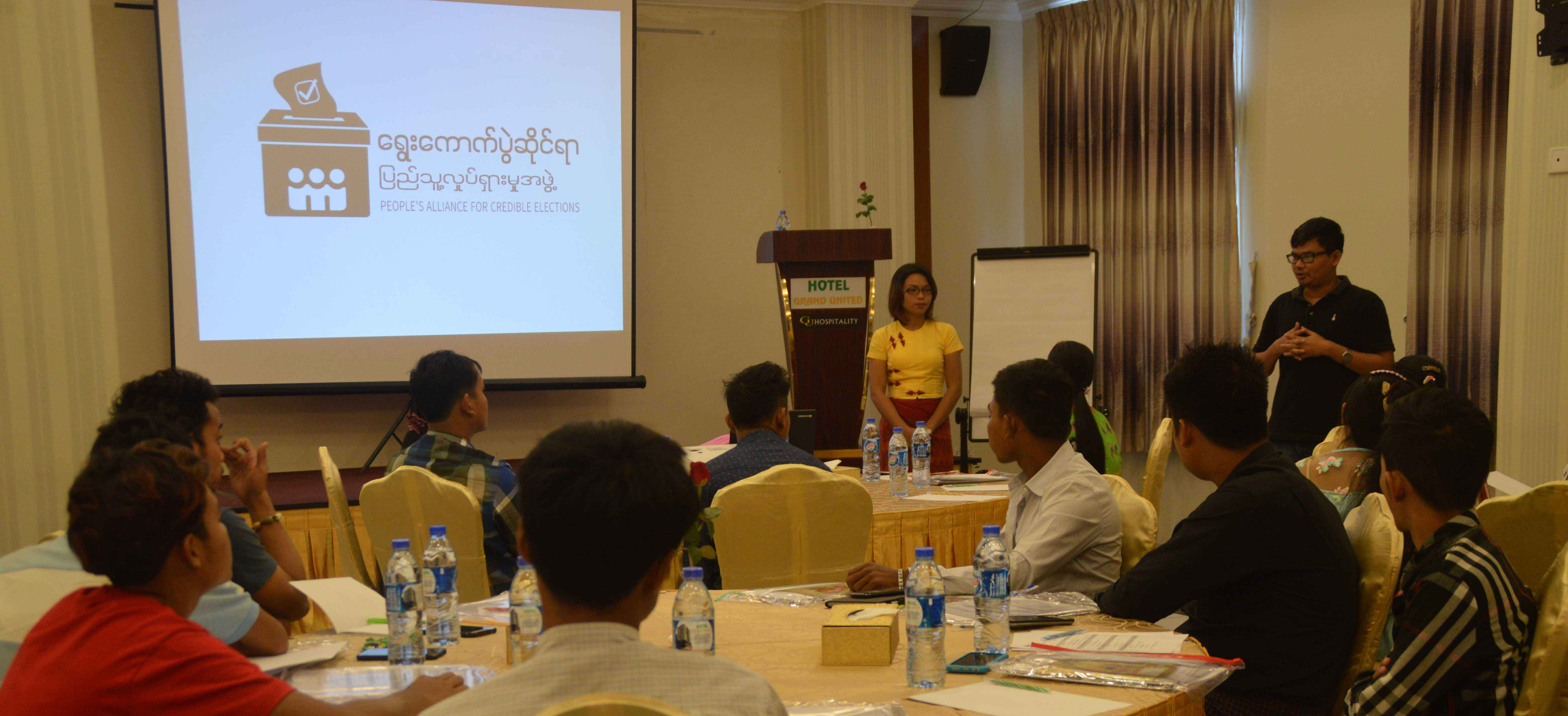 Enumerator Training (Yangon)