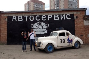 car 38 at a russian garage