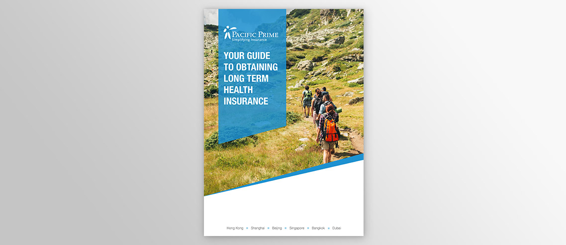 Brand new long term health insurance guide released!