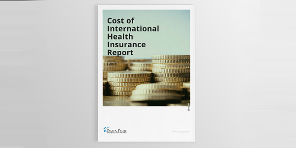 Cover of the 2016 Cost of Health Insurance report