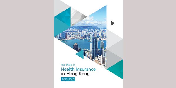 Front cover of the State of Health Insurance in Hong Kong report