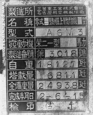 Pacific Wrecks  Japanese Aircraft Dataplates