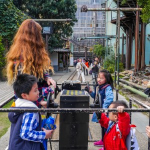 Stock: Kids in Taiwan- Nick Stuckey-Beeri