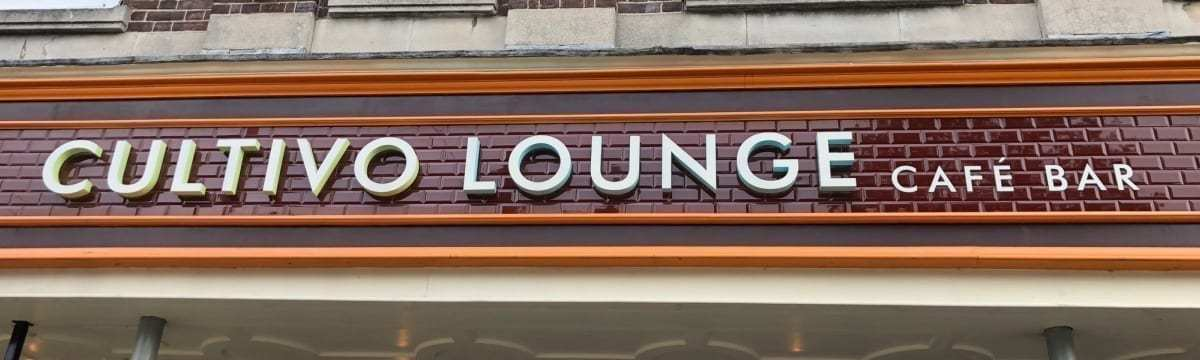 Cultivo Lounge, Letchworth, Hertfordshire: Our Favourite Hangout