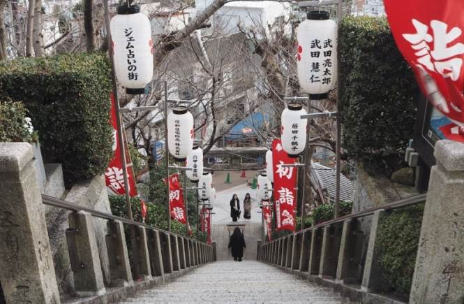 One day in Kobe, Japan | PACK THE SUITCASES