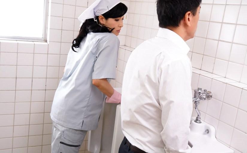 無修正 森下夕子 便所で悶える清楚な掃除婦