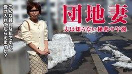 pacopacomama 102016_186 Masako Yoshida