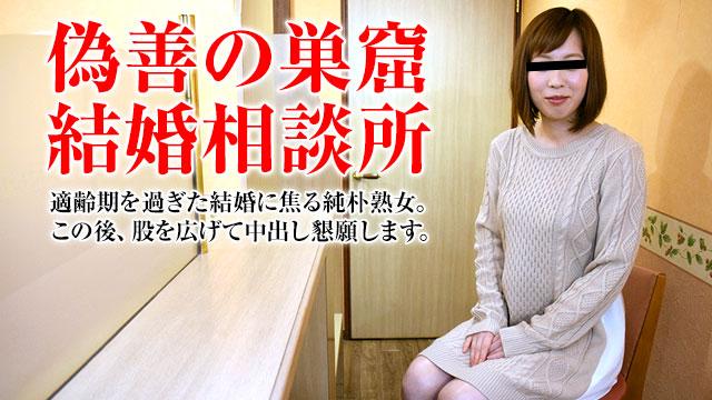 pacopacomama 102216_188 Miki Suzuki