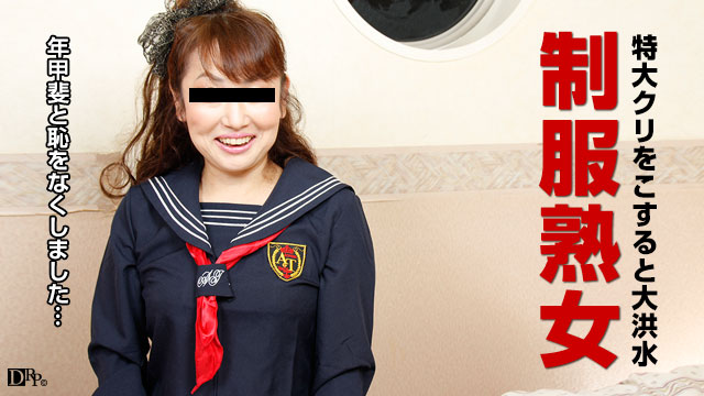 pacopacomama 102516_189 Kimiko Maita