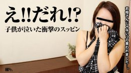 pacopacomama 102716_191 Miyu Obana