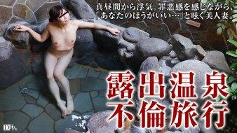 pacopacomama 110116_194 Momoka Inoue