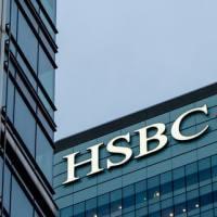 HSBC compensará a clientes por falla en su sistema