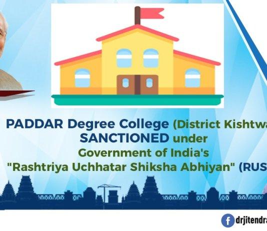 degree college paddar