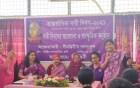 রাবিতে নারী দিবস উদযাপন, সীমন্তিনী পদক-২১ প্রদান