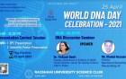 'বিশ্ব ডিএনএ দিবস' পালন করবে আরইউএসসি