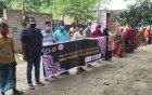 রাজশাহীতে জীবাশ্ম জ্বালানি ও বৈদেশিক দেনা বাতিলের দাবিতে মানবন্ধন