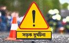 কুমিল্লায় বাসের সঙ্গে মুখোমুখি সংঘর্ষে  নিহত প্রাইভেট কারের তিন যাত্রী