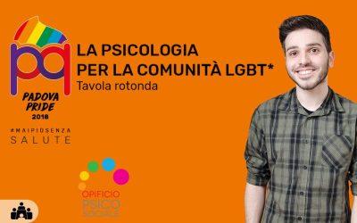 La psicologia per la comunità LGBT*