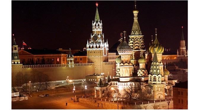 Circular de viaje 13: Ciudades Rusas III