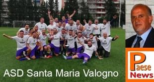 Sessa Aurunca/Santa Maria a Valogno – Calcio: Campionato amatori, inarretabile l'ASD Santa Maria Valogno. I complimenti di Vernile