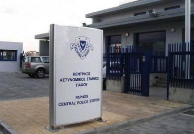 Ξαφνική παραίτηση του Αστυνομικού Διευθυντή Πάφου