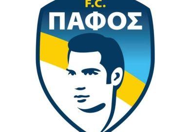 ΠΑΦΟΣ FC: ΣΤΗΡΙΖΟΥΜΕ ΕΝΑ ΔΙΚΑΙΟ ΠΡΩΤΑΘΛΗΜΑ