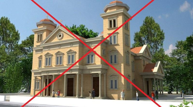 Επικράτησε η λογική! – Όχι από Δημοτικό Συμβούλιο στην ανέγερση Καθεδρικού στον Δημόσιο Κήπο