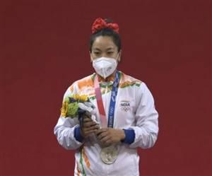 Mirabai Chanu Tokyo Olympics