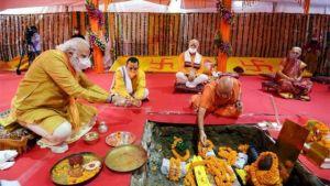 Ram Mandir: