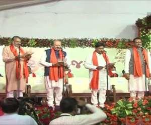 Gujarat Cabinet Expansion: