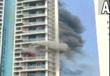 Mumbai Fire News :