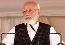 PM Modi reaches Varanasi :