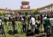 Supreme court :