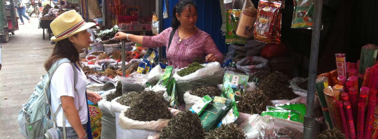 find tea vendor