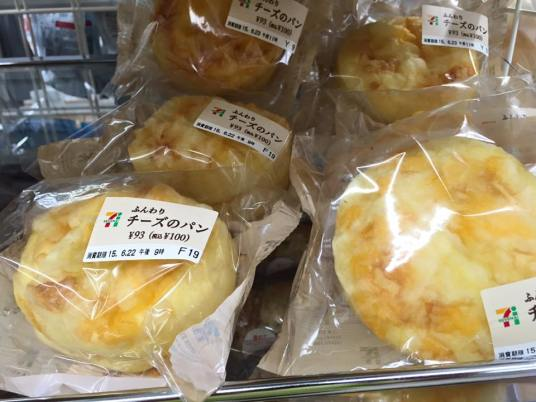 We loved the Melon Buns and Cheese Buns from 7/11 stores