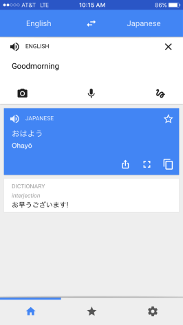 Type in text to alternate between desired languages