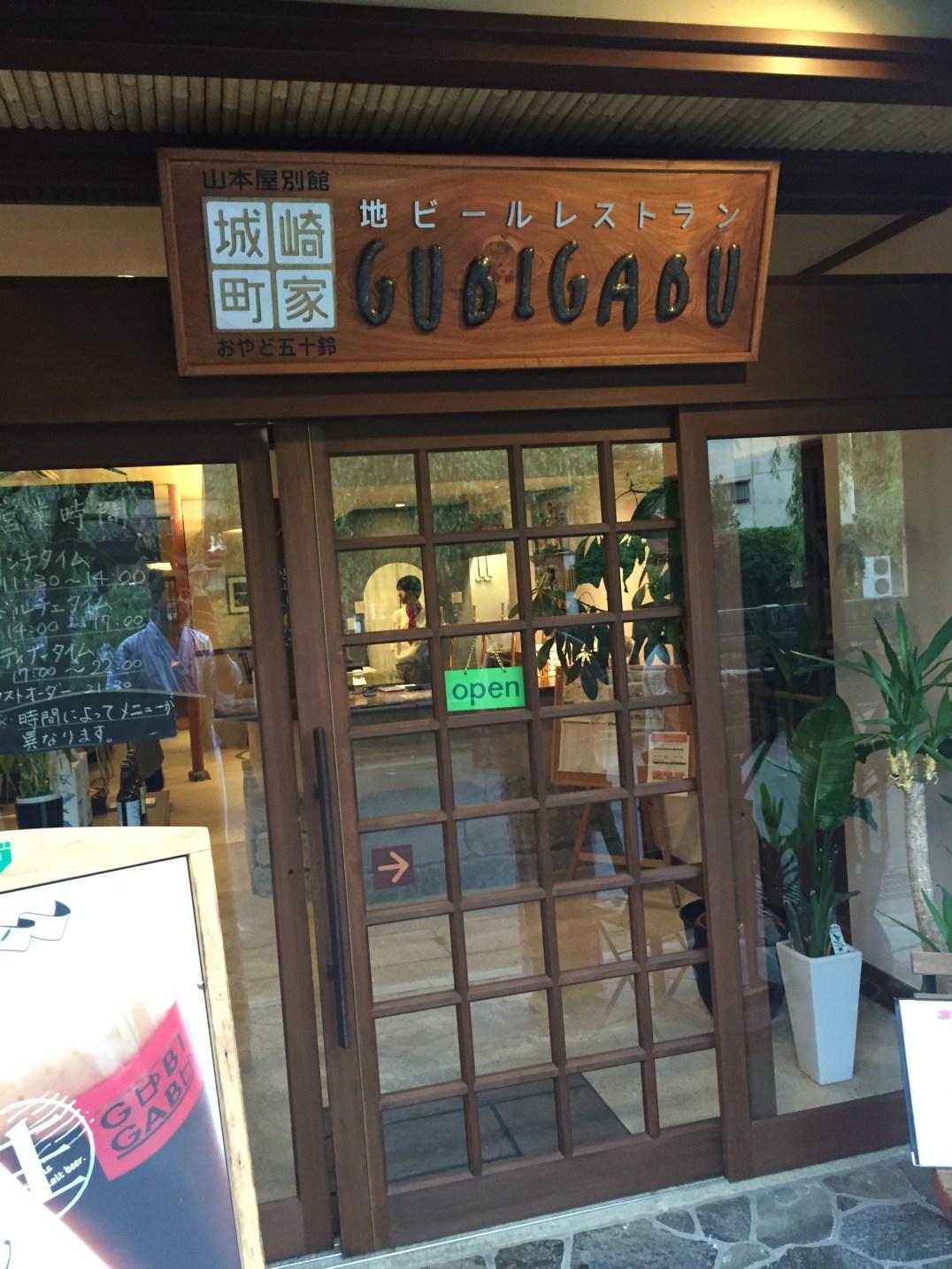 Gubigabu restaurant