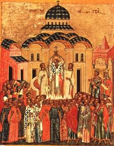 Icône de l'Exaltation de la Sainte Croix