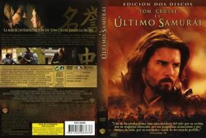 Caratula DVD El último samurai