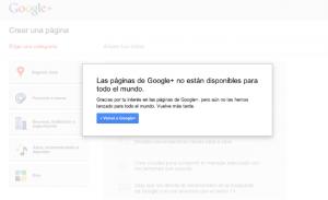 Google+ Pages, las páginas de marcas y empresas llegan a Google +