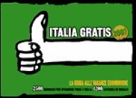 Italia gratis 2007