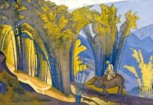 Laozi. Nicholas Roerich