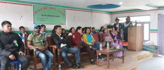 कानेपोखरीमा यौनजन्य हिंसा, सचेतना र नियन्त्रण सम्बन्धि प्रशिक्षणात्मक कार्यक्रम