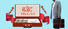 नेपाल सरकारले वर्ष २०७८/७९ का लागि लागि १६ खर्ब ४७ अर्ब ५७ करोड रुपैयाँको बजेट ल्यायो