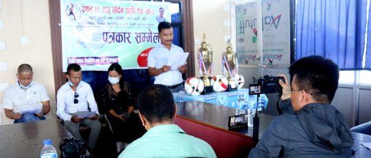 केराबारीमा कार्तिक ८ देखि राजु सोदेन स्मृति कप प्रतियोगिता