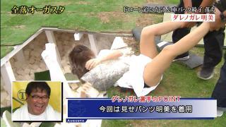 ダレノガレ明美おっぱいポロリ乳首露出放送事故エロお宝画像13
