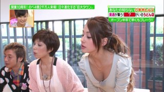 ダレノガレ明美おっぱいエロお宝画像16