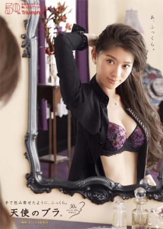 篠原涼子下着エロお宝画像