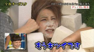 ダレノガレ明美おっぱいポロリ乳首露出放送事故エロお宝画像5