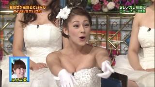 ダレノガレ明美おっぱいエロお宝画像8